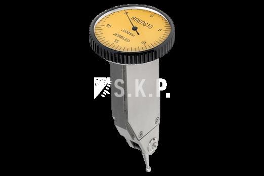 dikey-asimeto-salgi-saati-skp-10212