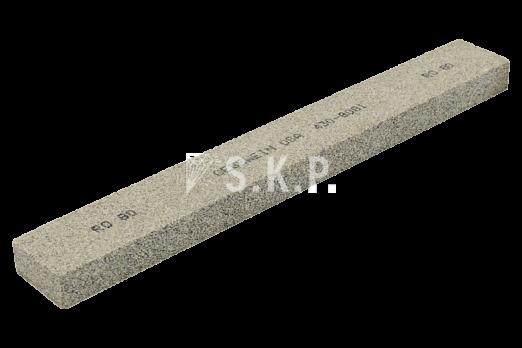 blok-gaztasi-16-25-200-80-kum-skp-10295